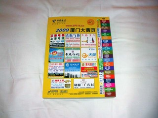 SANY0031.JPG